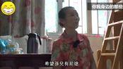 内地的奶奶:香港住屋环境比较辛苦 一个面包一个雪糕都要几十块