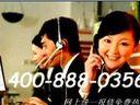 """""""北京三洋燃气灶售后电话""""◆总部◆""""北京三洋燃气灶售后服务电话"""""""