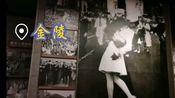 高三毕业旅行(●°u°●)」之南京,不能忘怀的金陵!