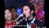 2000年央视春节联欢晚会 歌曲《今生共相伴》 谢霆锋 & 董洁