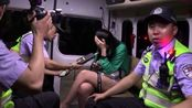 矫情女司机醉驾被查,向交警发出三连问:我能开个VIP室吗?
