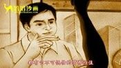 沙画制作/昆山产品宣传片制作/郑州动画宣传片制作/深圳广告宣传片制作