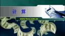 FXCM通汇国际:5月21日外汇解析——金牌代理,高额返佣