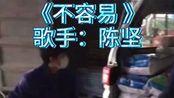 """【龙嫂文宣57】""""洗的好 用龙嫂""""—2020年3月2日龙嫂洗衣粉贵州省贵阳市场到货!"""