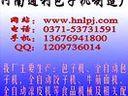 蚌埠包子机、蚌埠包子机价格、蚌埠包子机厂家(通利机械)