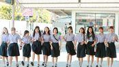 【横冲直撞20岁】火箭少女101校服造型惊艳亮相,这画面美哭了!