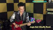 Rex Chow - Jingle Bell (聖誕節歌曲搖滾結他版) [香港九龍新界專業私人結他導師教授課程]