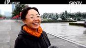 朔州 忻州等地迎来今年入秋后第一场雪