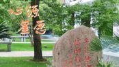 【心源·星愿】EFZzzTV 2020上海民办华二初级中学艺术节暖场视频