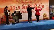 男女声二重唱 我家在中国 启东市蝶湖世界湾2019.12.9