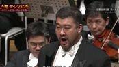 韩国男低音Attila Jun 贝多芬第九 祖宾梅塔指挥