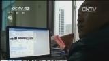[视频]被改装的罐式货车:公开标价 整车合格证每份一千块