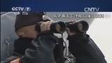 [防务新观察]俄罗斯太平洋舰队是否能胜任远东战略布局