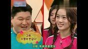 xman060319当然了,55败2胜的姜虎东能否战胜新女王李秀英,拭目以待