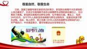 同心战疫-共筹爱与责任的中国力量