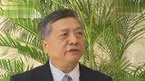 上海市法官、检察官遴选(惩戒)委员会召开第一次会议 新闻报道......