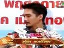 TV Pool Live 18Nov2013