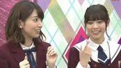 【桥本奈奈未x西野七濑】4th Anniversary 乃木坂46時間TV 桥七cut