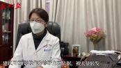 #首个质疑核酸检测假阴性的武汉医生#【第...
