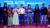2019吉他中国第3届丽水龙泉国际吉他文化艺术节 预告