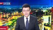 林书豪加盟北京首钢 期待一个健康的自己