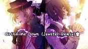 【文野&文炼】Grind Me Down (Jawster Remix)