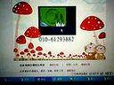 ■■朝阳区科龙空调拆装电话╱010---59564588БББ通州区东宝空调不制冷维修