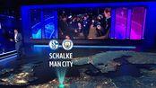 UCL 18/19 - R16 - 1st Leg - Schalke 04 vs Manchester City - 20/02/2019