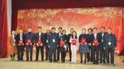 河南黄丝带社会帮教到郑州市齐礼阎强戒所举办春节联欢帮教大会