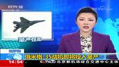 0001.中国网络电视台-[新闻直播间]俄罗斯:俄米格-35战机即将投入量产_CCTV节目官网-CCTV-13_央视网(cctv.com)[超清版]