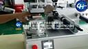 视频-LH1101半自动平面贴标机(贴手机膜 手撕标签)-龙海环宇自动化