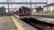【軌道展望】近畿日本鉄道普通天理線(天理→平端)8600系電車 2020.1.5