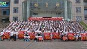 2020年奇速英语教育集团及创始人蔡章兵教授最新情况