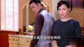 烽火佳人:毓婉霸气买股份,让允威夫妻离开这个家