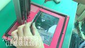 光固化打印机换LCD屏视频教程_换屏视频