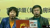 """林晨VS朱毅 第三届""""百合杯""""乒乓球大奖赛"""