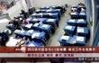 四川资中县发生5.2级地震救灾工作全面展开