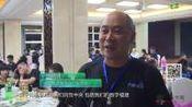 FJTV20180608《完全家装》福建省智能家居行业协会两周年庆典大会