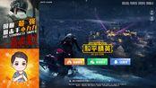 冷宴华直播录像2019-11-04 10时21分--10时44分 路人王 小力力