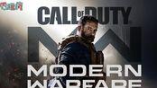 【直播】《決勝時刻:現代戰爭》用即時光線追蹤技術感受更細緻的戰場面貌
