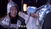 魏虎命程刚陷害薛平贵,程刚毫不犹豫的答应,心里却想着救平贵