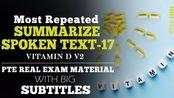 登登PTE】Summarize Spoken Text 17【Most Repeated】