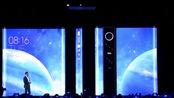 超级环绕屏+1亿像素!2万块的小米MIX Alpha长啥样