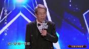 中国达人秀:83岁老人一上台,全场观众傻眼,高手在民间!