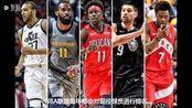 NBA联盟排出19年现役25大球星伦纳德榜首湖人双子星前十