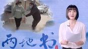 武汉夫妻为医护人员24小时送餐,《两地书》陶红致敬武汉善心餐饮人