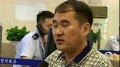 蒙古语通辽新闻(6月25日)星期日 B