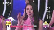 海镔参加CCTV3《幸福账单》