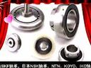 进口SKF<。)#)16016轴承)16016轴承)≤○⑸⑴⑵=⑹⑼⑶⑸⑸⑶⑵⑶㊣█▉