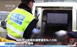 [新闻直播间]河南南阳 校车严重超载 驾驶员无资质